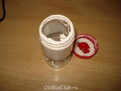 Оксид церия - DSC07005.JPG
