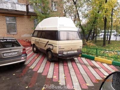 VW в вашем городе - PA080311.jpg