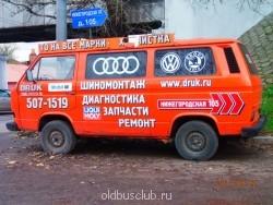 VW в вашем городе - P9220475.JPG