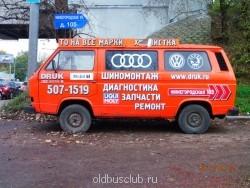 VW в вашем городе - P9220477.JPG