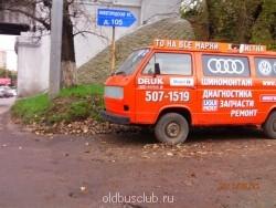 VW в вашем городе - P9220478.JPG