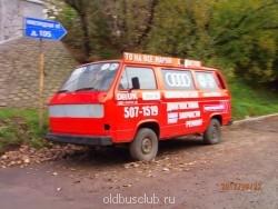 VW в вашем городе - P9220479.JPG