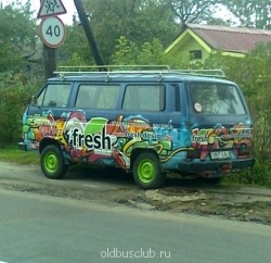 VW в вашем городе - Фото0751.jpg