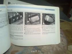 Книженция - Фото1138.jpg
