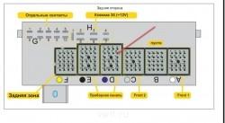 Провод от комутационного блока к панели приборов - 2014-04-06_13-26-42.jpg