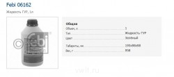 Рулевой редуктор - 2014-05-03_21-24-15.jpg