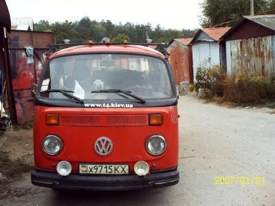 VW с двигателем от Москвича. :-  - PIC_0277.JPG