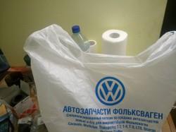 VW LT28 1991г.в. ремонты от Санек Романовский. - DSC_0152[1].JPG