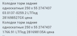 250 - IMG_20170515_143017.JPG
