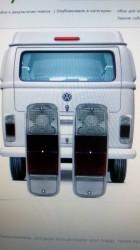 VW в вашем городе - IMG_20170628_215839.jpg
