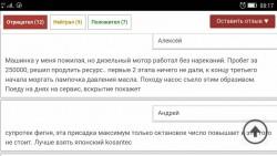 Я и Толстый  - Screenshot_2018-05-10-08-17-37-865.jpeg