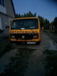 ЛТ 40 Эвакуатор Минск - P80612-222900.jpg