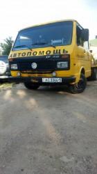 Услуги эвакуатора в Минске,РБ 375445903903 - IMG-daac51e4cf7d20ba77ab2e09e57a77ee-V.jpg