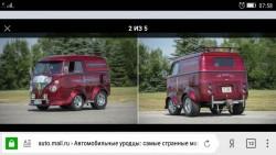 VW в вашем городе - Screenshot_2018-09-29-07-58-44-646.jpeg