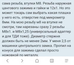 Индикатор часовой, Help - IMG_20191001_131357.jpg