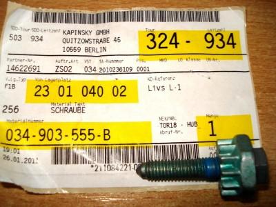 Ремонт генератора на LT - DSC05782.jpg