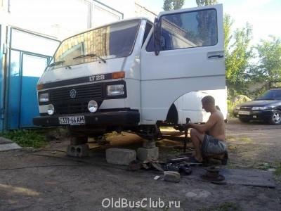 VW LT28 1991г.в. ремонты от Санек Романовский. - Ремонт1.jpg