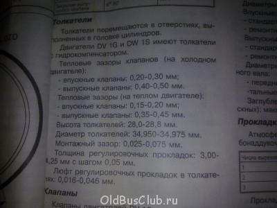 LT-28 1989г. Макеевка - Книга.jpg
